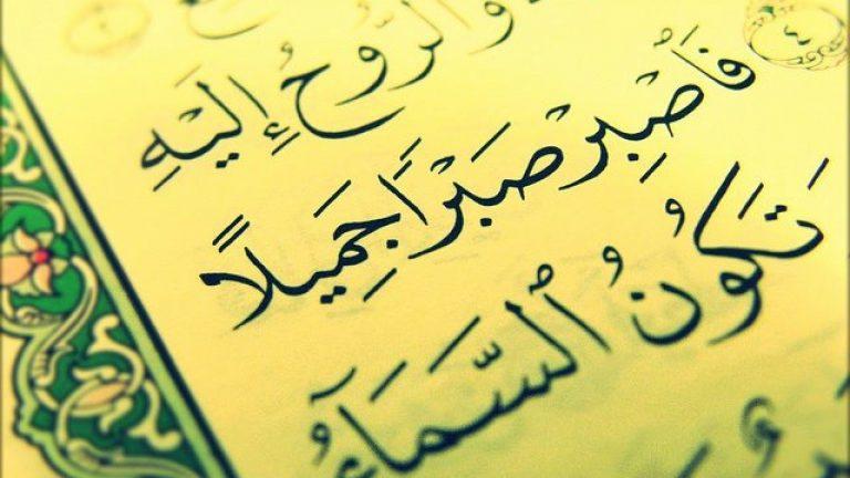 Kesabaran Ummu Sulaim